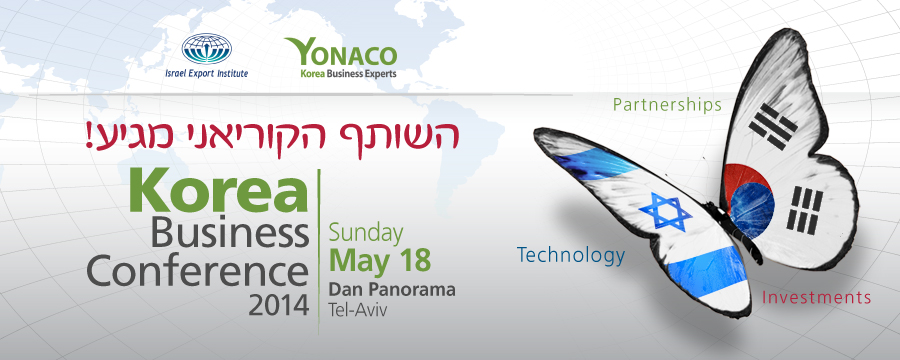Korea Business Conference_banner